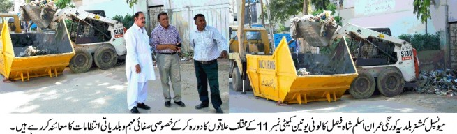 Imran Aslam Cleaning  Campaign Tour