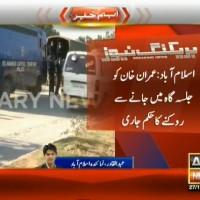 Imran Khan – Breaking News – Geo