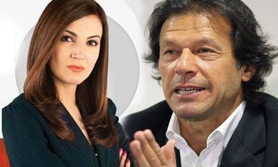 Imran Khan And Reham Khan