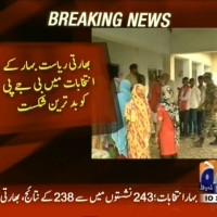 Indian Elections– Breaking News – Geo