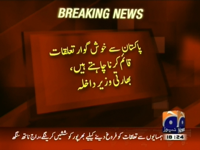 Indian Interior Minister– Breaking News – Geo