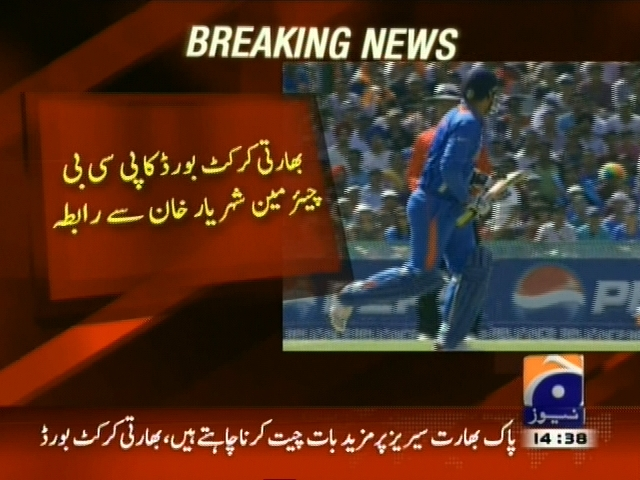 Indian Cricket Board,Contact PCB– Breaking News – Geo