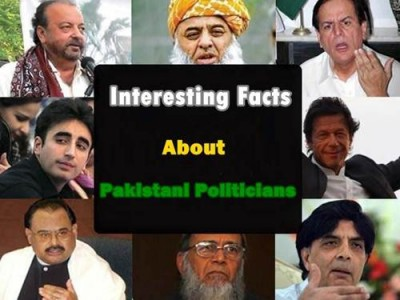 Interesting Facts About Pakistani Politicians