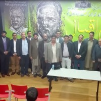 Iqbal Day Ceremony