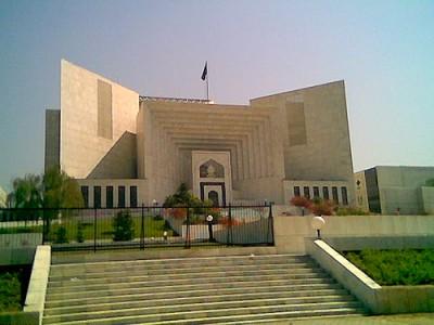 Islamabad Supreme Court