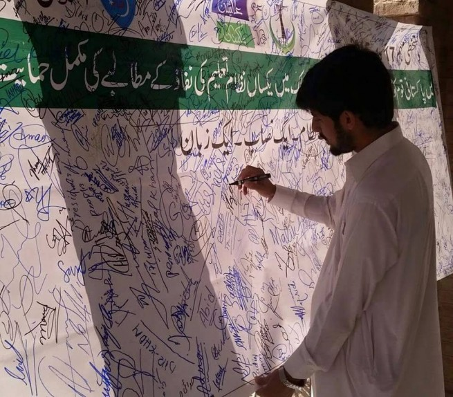 Islami Jamiat Talaba Pakistan Signature Campaign
