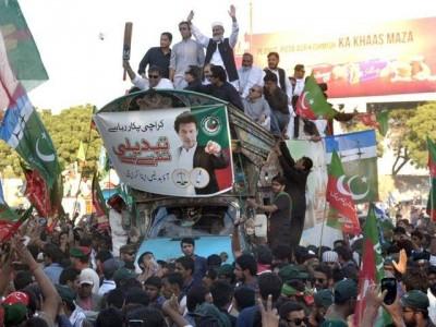JI, PTI Rally