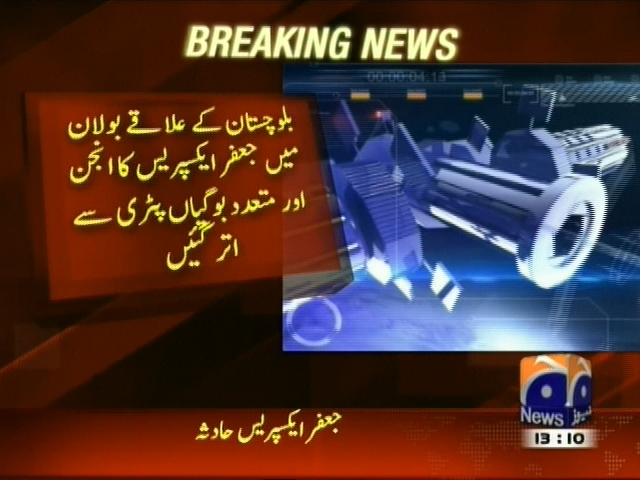 Jaffar Express– Breaking News – Geo