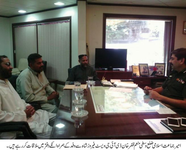 Ji Ameer Munem Zafar Khan And DIG Firoz Shah Met
