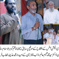 Karachi Election Office Opening Ceremony