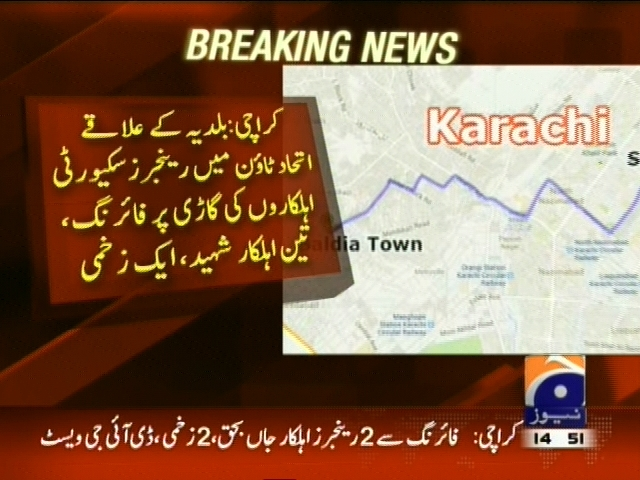 Karachi Firing– Breaking News – Geo