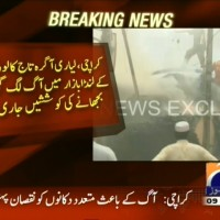 Karachi Lndabazar Fire– Breaking News – Geo