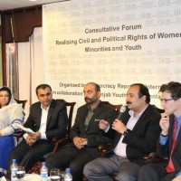 Lahore Consultative Forum Meeting
