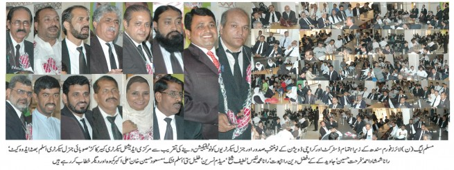 Lawyer Forum Sindh,Ceremony
