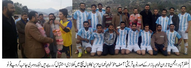 MZD Kashmir