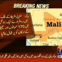 Mali People Hostage– Breaking News – Geo