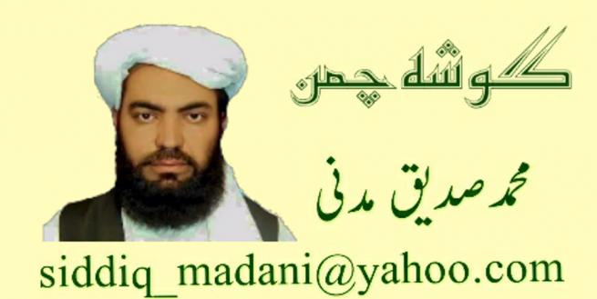 Maulvi Mohammad Siddique Madani