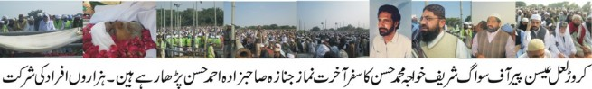 Mohammad Hassan Funeral