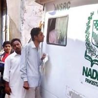 Nadra, ID Card