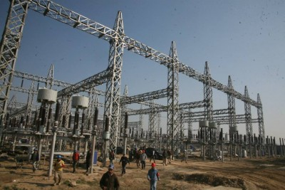 NandiPur Power plant