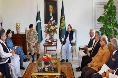 National Action Plan,Meeting