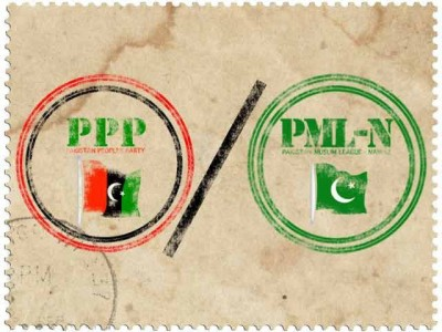 PPP and PML N