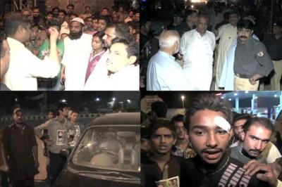 PTI,PML-N,Workers Collision