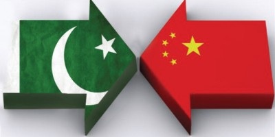 Pak China Investment
