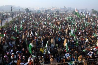 Pakistan Public
