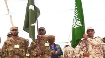 Pakistan and Saudi Arabia, Exercises