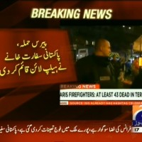 Pakistani Embassy– Breaking News – Geo