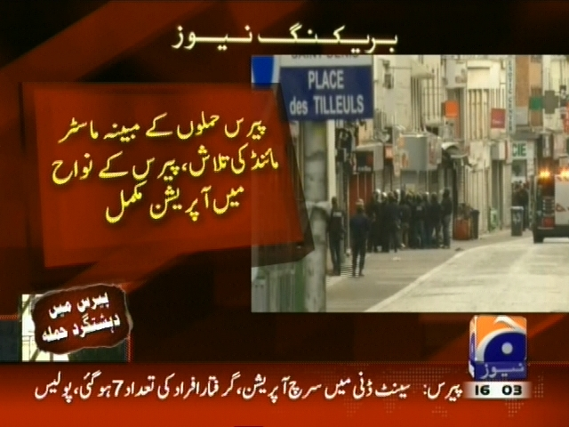 Paris Operation– Breaking News – Geo