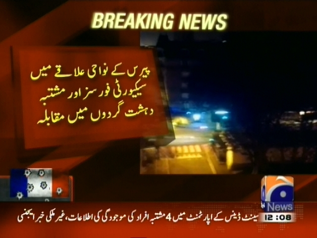 Paris Security Forces Operation– Breaking News – Geo