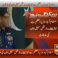 Prime Minister Air Marshal Meeting– Breaking News – Geo