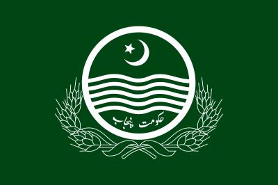 Punjab Government