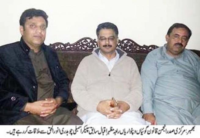 Raja Mazhar Iqbal and Ch Anwar-ul-Haq Met