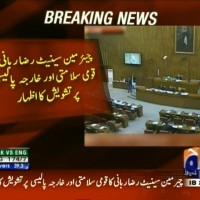 Raza Rabbani– Breaking News – Geo