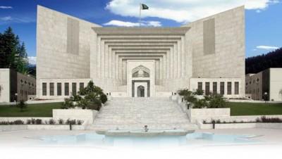 SC Pakistan