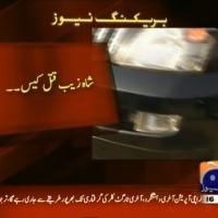 Sazyb Murder Case– Breaking News – Geo
