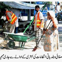 Shah Faisal Zone Cleaning Campaign