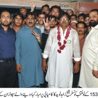 Sheikh Zahid Naveed And Sputran Group Foto