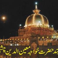 Shrine of Moinuddin Chishti Ajmer India