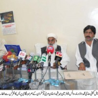 Sibi News Press Conference