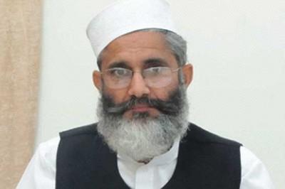 Siraj-ul-Haq