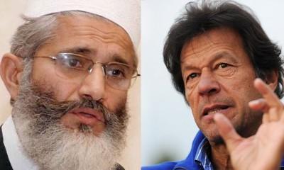 Siraj ul Haq and Imran Khan