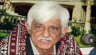 Taj Haidar