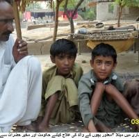 Talhar Children