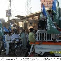 Talhar Jamait Islami Rally