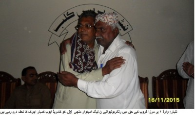 Talhar Umedwar Retire