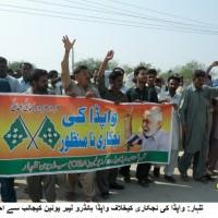 Talhar Wapda Union Ehtajaj
